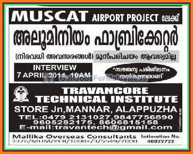 Gulf Jobs for Malayalees: muscat