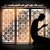Air Mata Membasahi Sorban Nabi Muhammad SAW