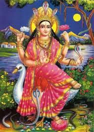 মনসা, Manasha