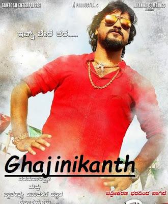 Ghajinikanth 2018 Hindi Dubbed 480p HDRip 300MB