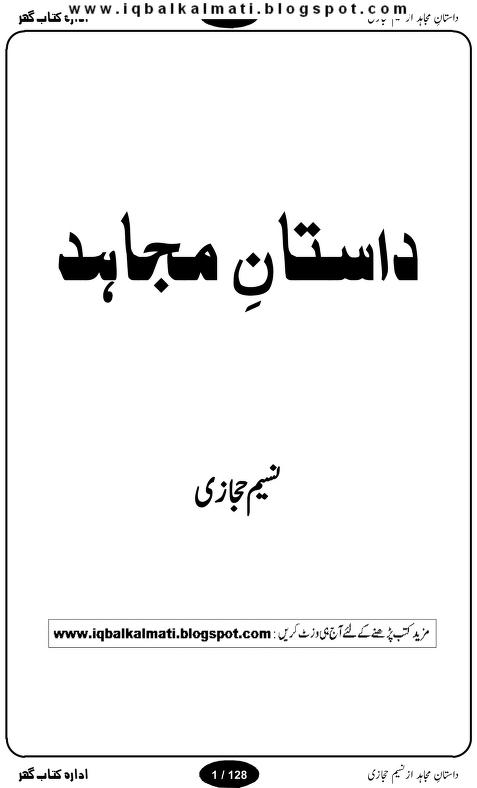 Daastan E Mujahid Urdu Novel By Naseem Hijazi Free Download