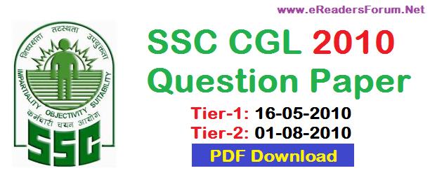 ssc-cgl-2010-paper-pdf