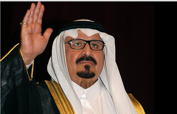 Asian and the World leaders mourn for the death of Saudi Ruler