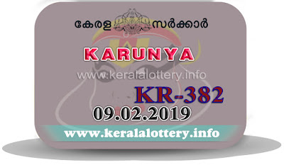 "keralalottery.info, ""kerala lottery result 09 02 2019 karunya kr 382"", 9th February 2019 result karunya kr.382 today, kerala lottery result 09.02.2019, kerala lottery result 9-2-2019, karunya lottery kr 382 results 9-2-2019, karunya lottery kr 382, live karunya lottery kr-382, karunya lottery, kerala lottery today result karunya, karunya lottery (kr-382) 9/2/2019, kr382, 9.2.2019, kr 382, 9.2.2019, karunya lottery kr382, karunya lottery 09.02.2019, kerala lottery 9.2.2019, kerala lottery result 9-2-2019, kerala lottery results 9-2-2019, kerala lottery result karunya, karunya lottery result today, karunya lottery kr382, 9-2-2019-kr-382-karunya-lottery-result-today-kerala-lottery-results, keralagovernment, result, gov.in, picture, image, images, pics, pictures kerala lottery, kl result, yesterday lottery results, lotteries results, keralalotteries, kerala lottery, keralalotteryresult, kerala lottery result, kerala lottery result live, kerala lottery today, kerala lottery result today, kerala lottery results today, today kerala lottery result, karunya lottery results, kerala lottery result today karunya, karunya lottery result, kerala lottery result karunya today, kerala lottery karunya today result, karunya kerala lottery result, today karunya lottery result, karunya lottery today result, karunya lottery results today, today kerala lottery result karunya, kerala lottery results today karunya, karunya lottery today, today lottery result karunya, karunya lottery result today, kerala lottery result live, kerala lottery bumper result, kerala lottery result yesterday, kerala lottery result today, kerala online lottery results, kerala lottery draw, kerala lottery results, kerala state lottery today, kerala lottare, kerala lottery result, lottery today, kerala lottery today draw result"