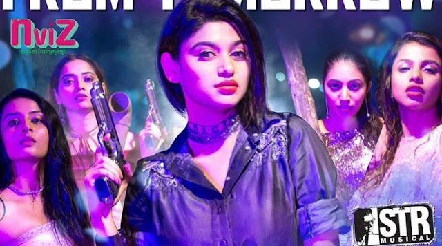 Tamilrockers: 90ML Movie Leaked Online 2019