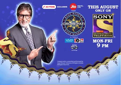 Kaun Banega Crorepati Season 9 5th October 2017 HDTV 200MB 480p x264