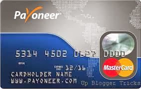 How To Get Free Payoneer Debit Mastercard In Pakistan and Get Free 25$ Bonus