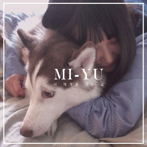 Mi-Yu – 너에게로 가는 길 – Single