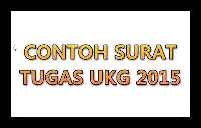 Contoh Surat Tugas UKG 2015