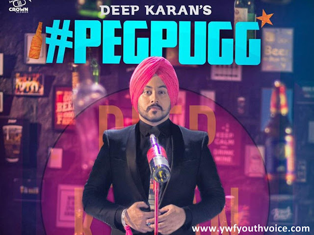 Peg Pugg - Deep Karan (2016) HD Punjabi Song, Download Peg Pugg - Deep Karan Full Clean HD Highquality Cover Wallpaper AlbumArt 720p, 1080p Video Song 320 Kbps MP3 VBR CBR or Original iTunes M4A Flac CD RIP