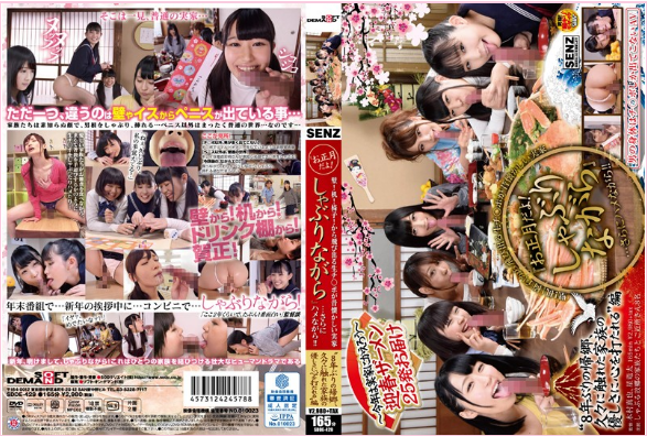 Video Jav SDDE-429 Hibiki Otsuki