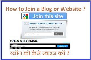 Join a Blog