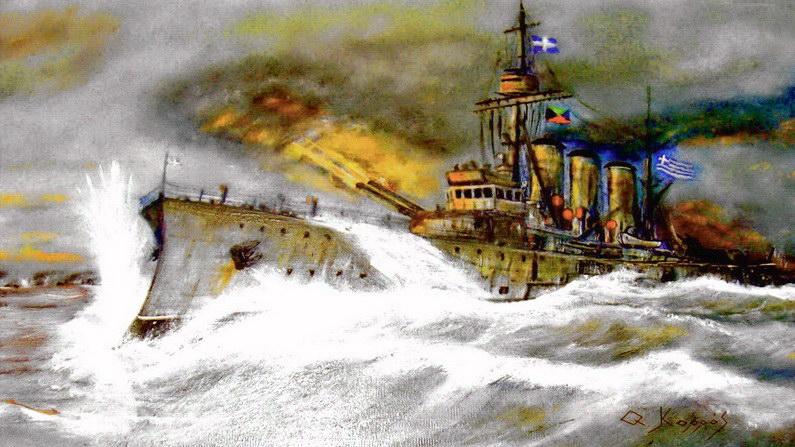 Το Πολεμικό Ναυτικό γιορτάζει τις νικηφόρες Ναυμαχίες της Έλλης και της Λήμνου