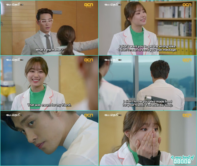 Yoo mi running to the CEO office to apologize and shocked to see he was the same person 3 years ago whom she kiss and spend a night - My Secret Romance: Episode 2