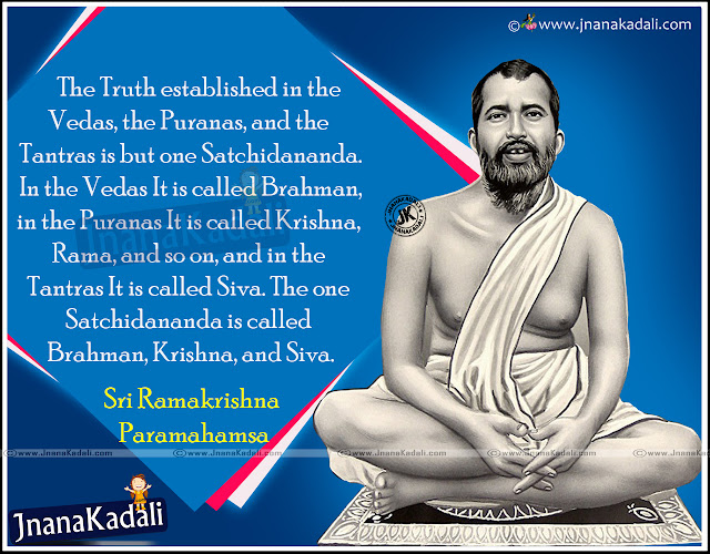 New Telugu Best RamaKrishna Paramahamsa Inspiring Quotations on God, Motivated Quotations by RamaKrishna Paramahamsa in Telugu, Top and Best RamaKrishna Paramahamsa Wallpapers with Stories in Telugu, Telugu Good Morning Rama Krishna Paramahamsa Images, Telugu Prayer Quotations by Ramakrishna Paramahamsa