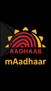 mAadhaar app full detail in hindi.