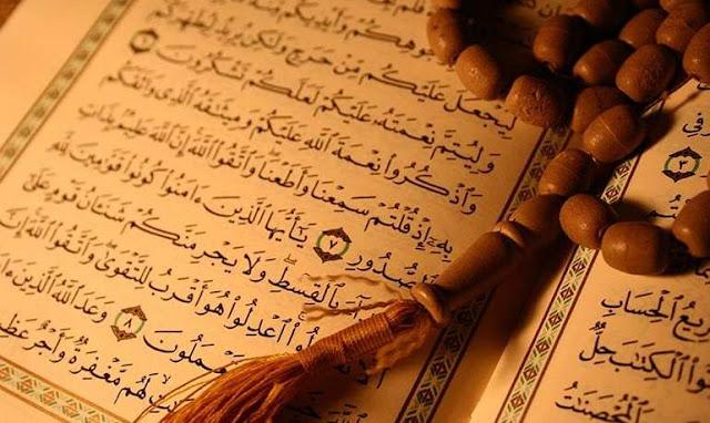 Konsep Dan Pengertian Am dan Khas dalam Ulumul Quran Beserta Contohnya