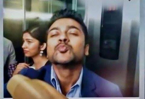 surya kissing