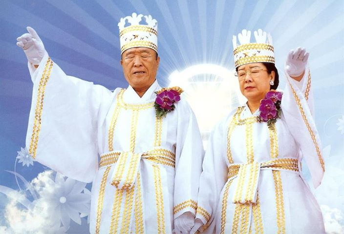 sun myung moon children