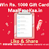 Take Survey Win Free Gift Card Rs 1000