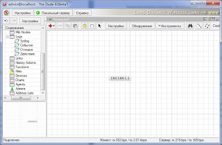 Устройство, добавленное на карту сети в The Dude