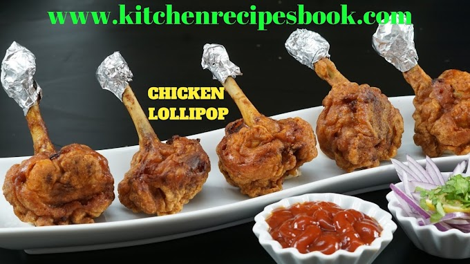 CHICKEN LOLLIPOP | MAKING CHICKEN LOLLIPOP RECIPE |