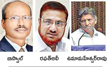 TS RPS 2018 : Telangana first PRC commission was formed