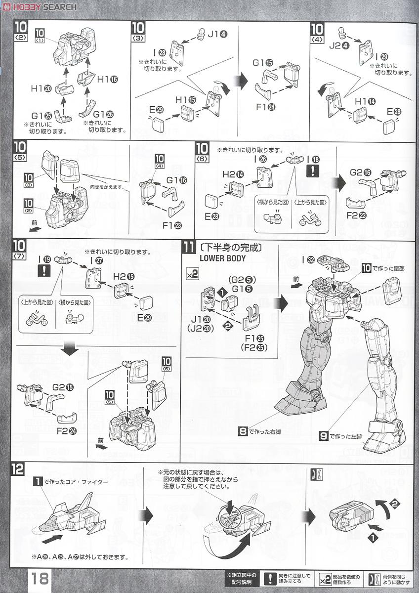 GUNDAM GUY: MG 1/100 RX-78-2 Gundam Ver. 3.0 Announced