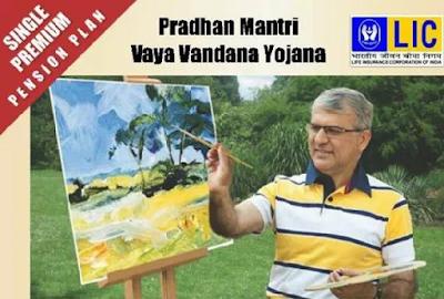 Vaya+Vandana+Yojana
