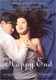 Happy End 1999