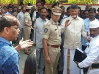 Andhra Pradesh,CM,Chandrababu Naidu,says,sorry,common,man