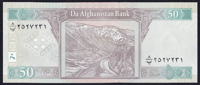 Afghanistan money currency 50 Afghanis banknote 2010 Salang Pass