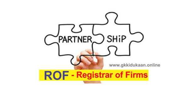 process of partnership firm registration, firm registration, partnership-firm
