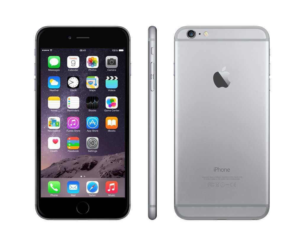 Điện thoại iPhone 6S Gray 16Gb quốc tế