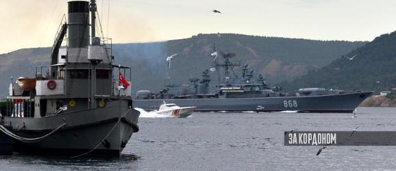 Україна вимагатиме закрити Босфор і Дарданелли для ВМС РФ