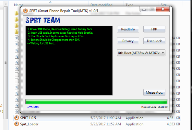 SPRT MTK Frp Tool V1.0.5  Full Cracked Loader With Working Key Free Download