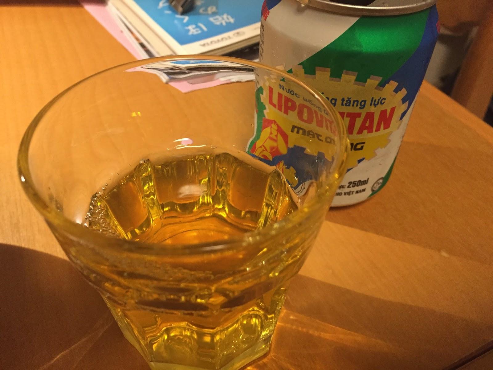 lipovitan-honey リポビタンハニー3