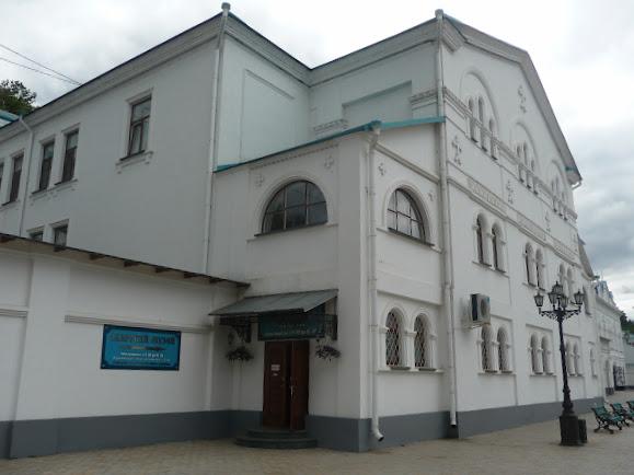Святогірська Свято-Успенська Лавра. Музей