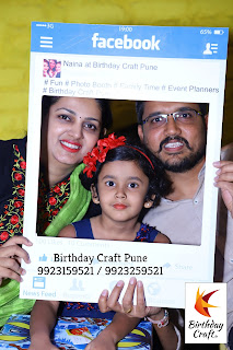 kids event management companies in pune
