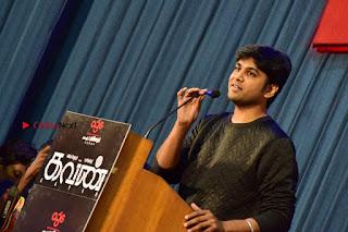 Kavan Tamil Movie Press Meet Stills  0030.jpg
