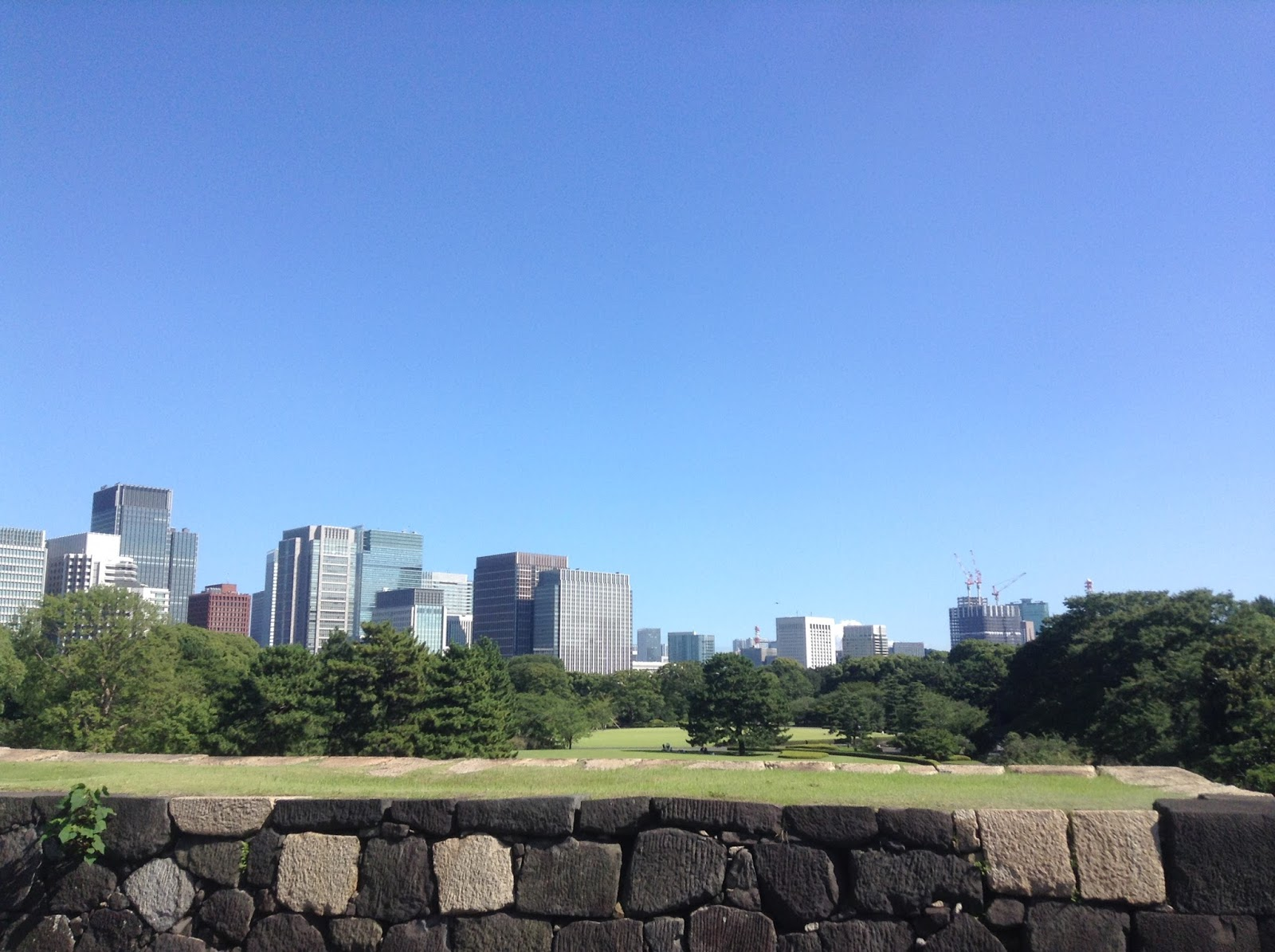 Tokyo imperial palace view