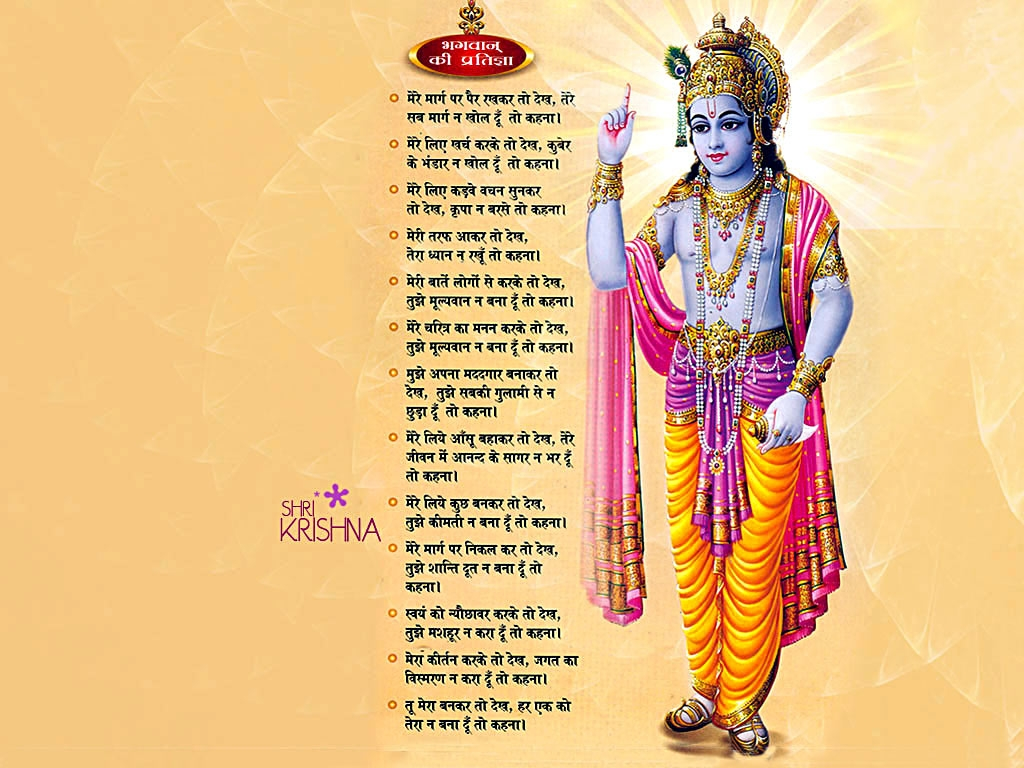 Hindu God Wallpapers Gallery Gopal Krishna Hd Imagesgopal Krishna
