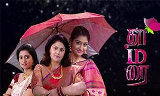 Thamarai 31-07-2017 Sun Tv Serial 31st July 2017 Episode 826 Thamarai Online