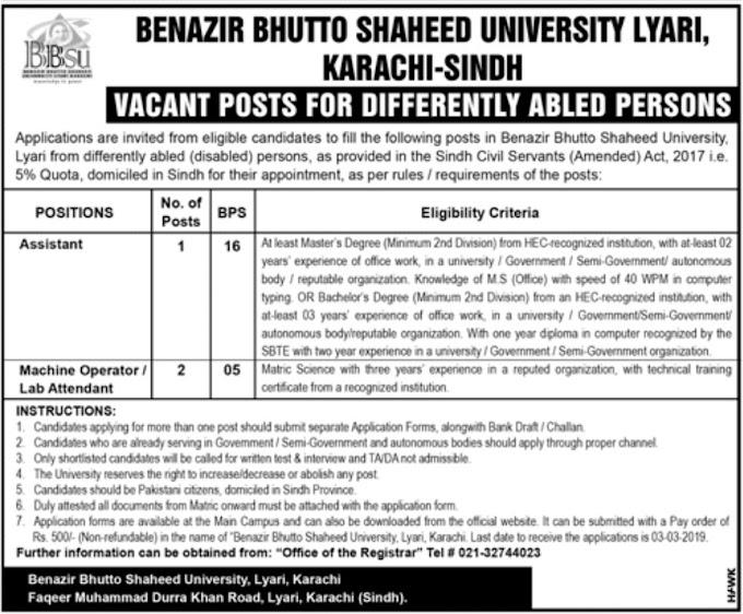 Benazir Bhutto Shaheed University Jobs