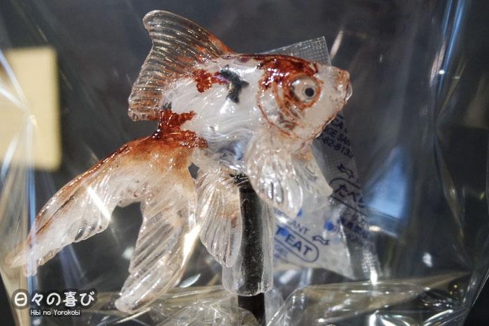 amezaiku poisson rouge emballé