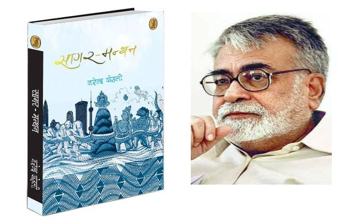 लेखक नरेन्द्र कोहली