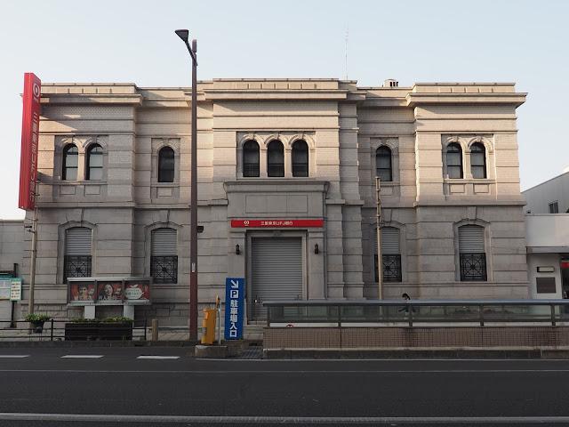 三菱UFJ銀行 水戸支店