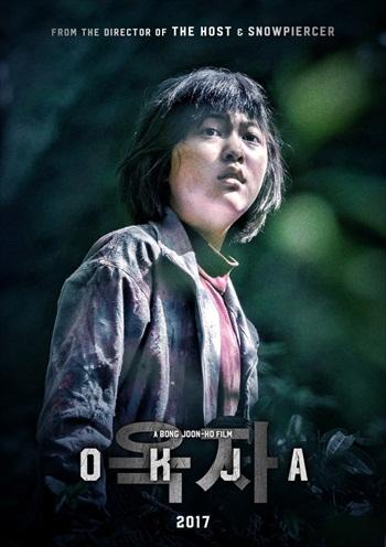 Okja Dual Audio Full Movie Download in 720p HDRip