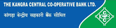 Kangra-Central-Co-operative-Bank-Recruitment-2017