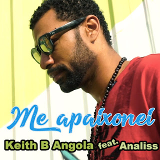 """Keith B Angola lança o som """"Me Apaixonei"""" fpart. Analiss"""